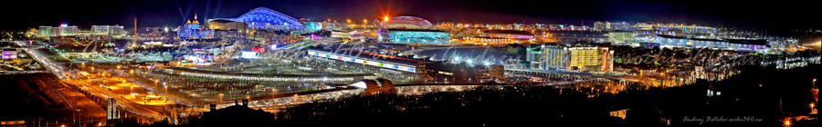 СОЧИ. АБХАЗИЯ. МАЙ(Сочи-Олимпийский парк-Красная Поляна-Гагра-Новый Афон)
